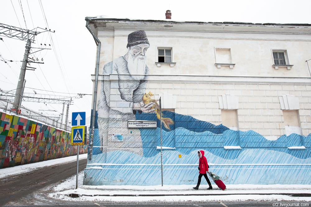 чикатило отправил граффити в москве на домах фото великобритании живые подснежники