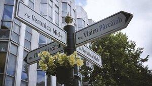 Новые указатели появятся в историческом центре столицы