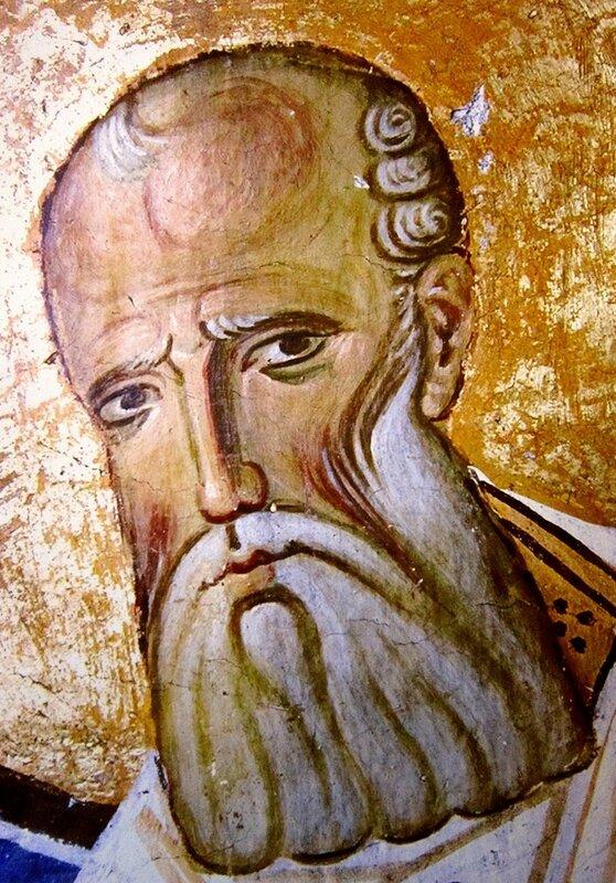 Святитель Григорий Богослов, Архиепископ Константинопольский. Фреска церкви Богородицы в монастыре Студеница, Сербия. 1208 - 1209 годы.
