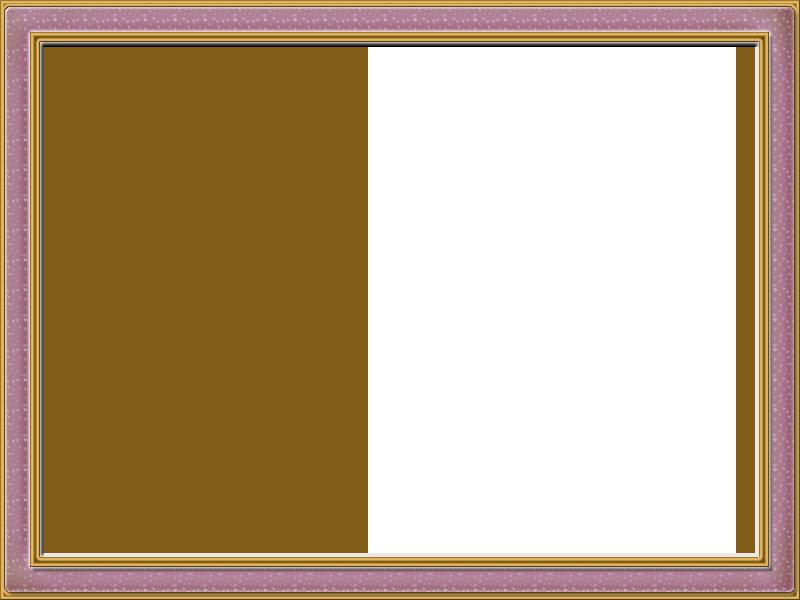 Картинки рамки для оформления текста в ворде готовые образцы