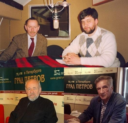 Гордин-Александров-Степанов-Правдюк