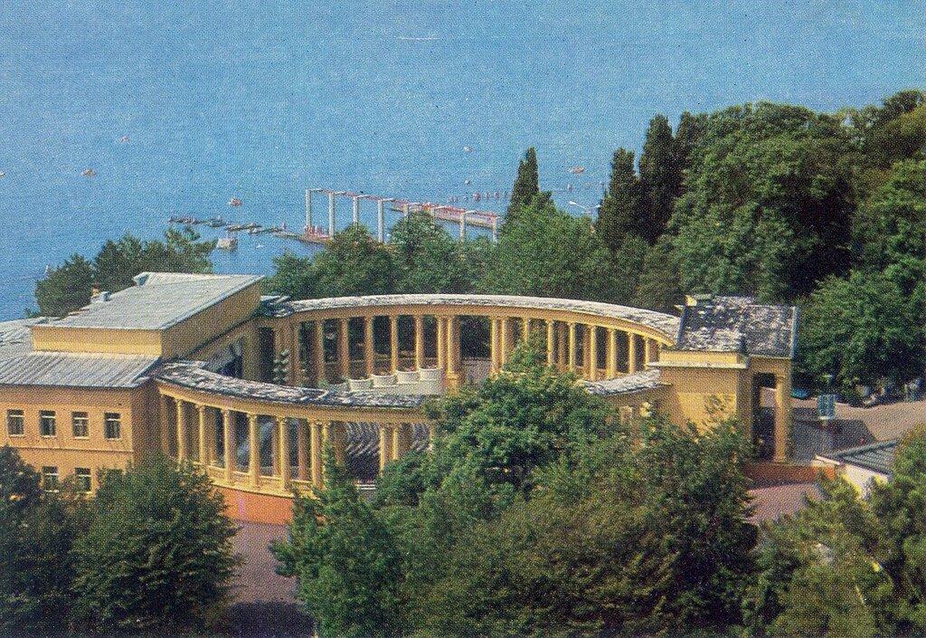 Летний театр. 1978 г.