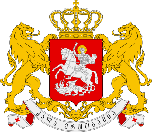 Greater_coat_of_arms_of_Georgia.svg.png