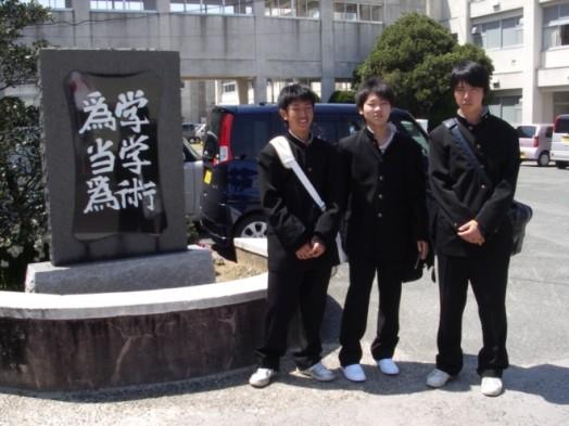 Школьная форма Японии 0 11e7d0 b833f965 orig