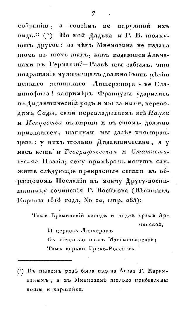 https://img-fotki.yandex.ru/get/17934/199368979.49/0_1f87d2_5eef80c0_XXXL.jpg