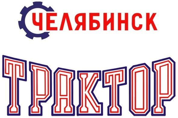 Всего один сезон ТРАКТОР отыграл с почти текстовой эмблемой (1984/85) (10.08.2015)