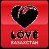 Радиостанция Радио Love.FM *Казахстан* прямой эфир