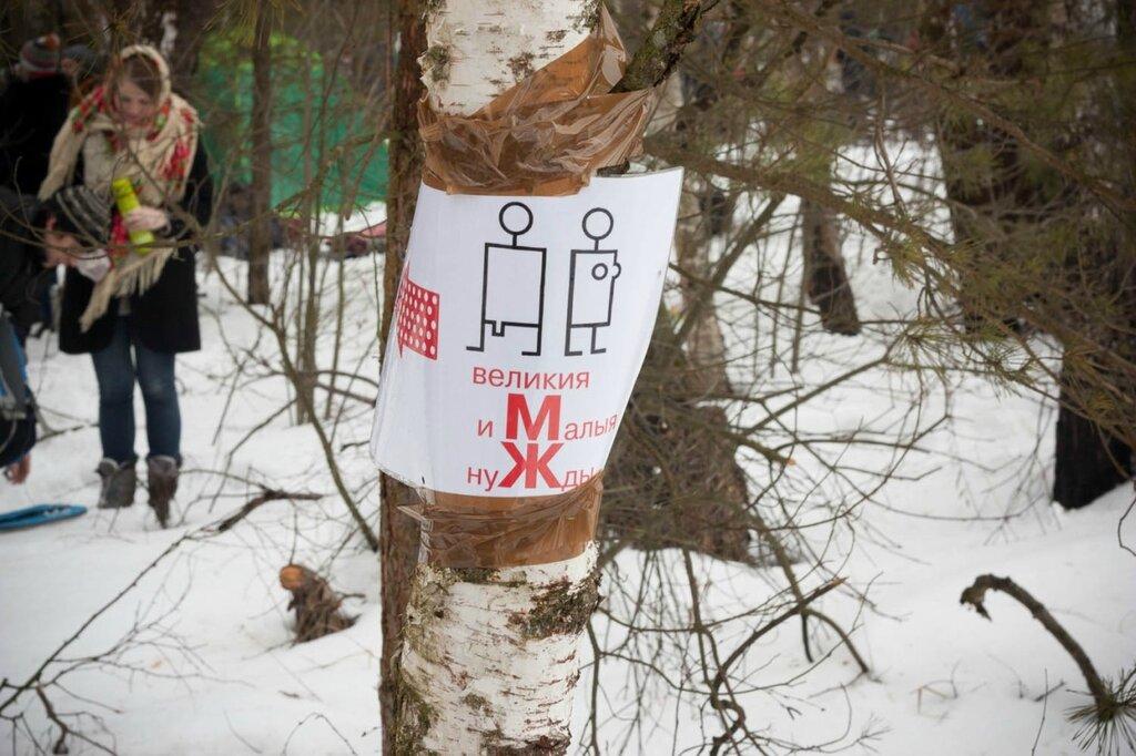 Бакшевская масленица 2015