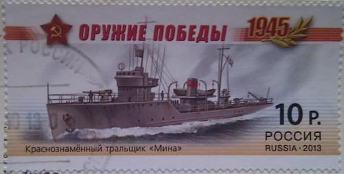 2013 орПобеды кораблик 10