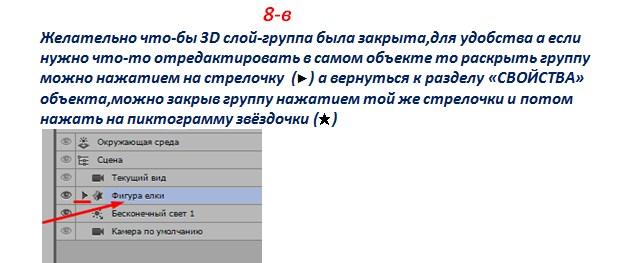 https://img-fotki.yandex.ru/get/17934/231007242.1b/0_11518e_9093e22b_orig