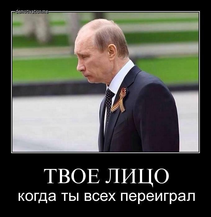 Для участия в 70-й Генассамблее ООН Путин впервые за 8 лет полетит в США - Цензор.НЕТ 9343