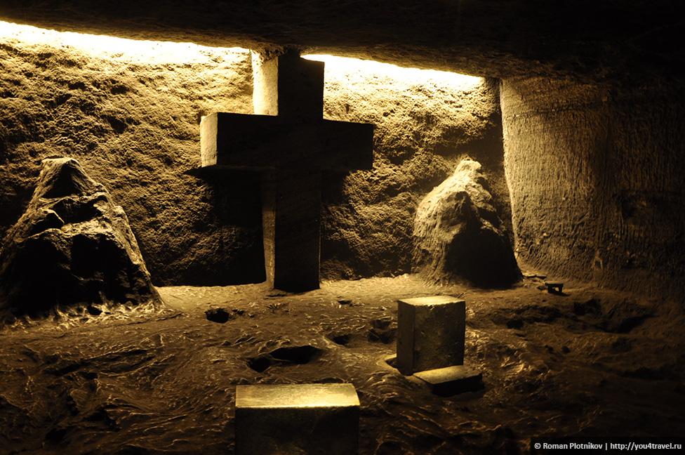 0 191975 3a9e4c69 orig День 208. Соляная шахта и Соляной Собор в Сипакера недалеко от Боготы