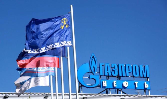 «Газпром» предложил Еврокомиссии мировую поантимонопольному делу