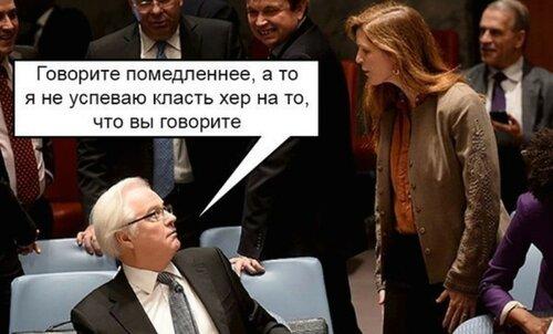 """Россия и Запад: Торжество русский """"троллей"""""""