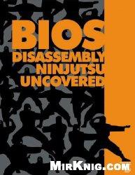 Книга BIOS Disassembly Ninjutsu Uncovered