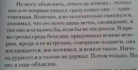 Книга Коллекционер.Джон Фаулз.