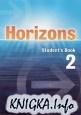 Horizons 2 (аудиокнига)