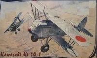Книга Parts Catalog Ki-10 Kawasaki Aircraft.