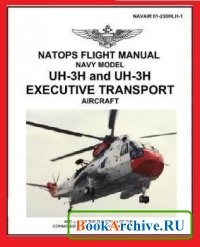 Книга NATOPS  Flight Manual Navy Model UH-3H and UH-3H Executive Transport Aircraft.
