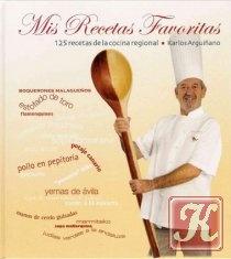 Книга Mis recetas favoritas