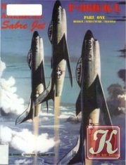 Книга North American Sabre Jet F-86D/K/L Part One: Design / Structure / Testing (Air Force Legends Number 202)