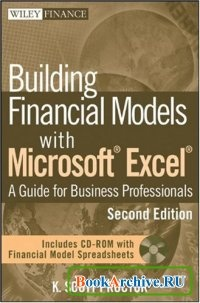 Книга Building Financial Models with Microsoft Excel (Second Edition).