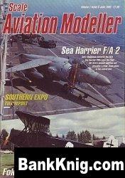 Журнал Scale Aviation Modeller 1995 No 06