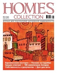 Журнал Homes Collection №2 2011