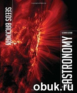 Книга Foundations of Astronomy (11th Edition)