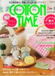 Журнал Cotton time 3-2009