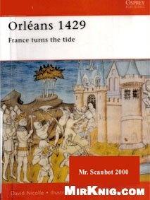 Книга Osprey Campaign №94. Orleans 1429