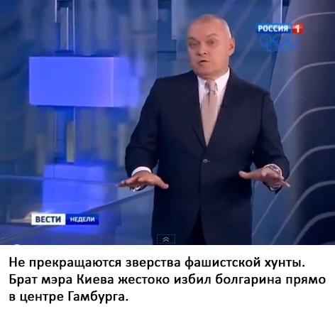 """Отправленный в нокаут Пулев считает, что Кличко """"просто повезло"""": Будет реванш - Цензор.НЕТ 5445"""