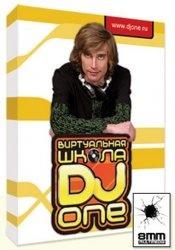Книга Виртуальная Школа DJ One