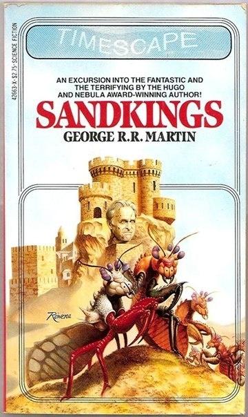 Книга Мартин Джордж Р. Р. - Короли-пустынники