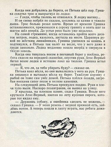 Барышев_029.jpg