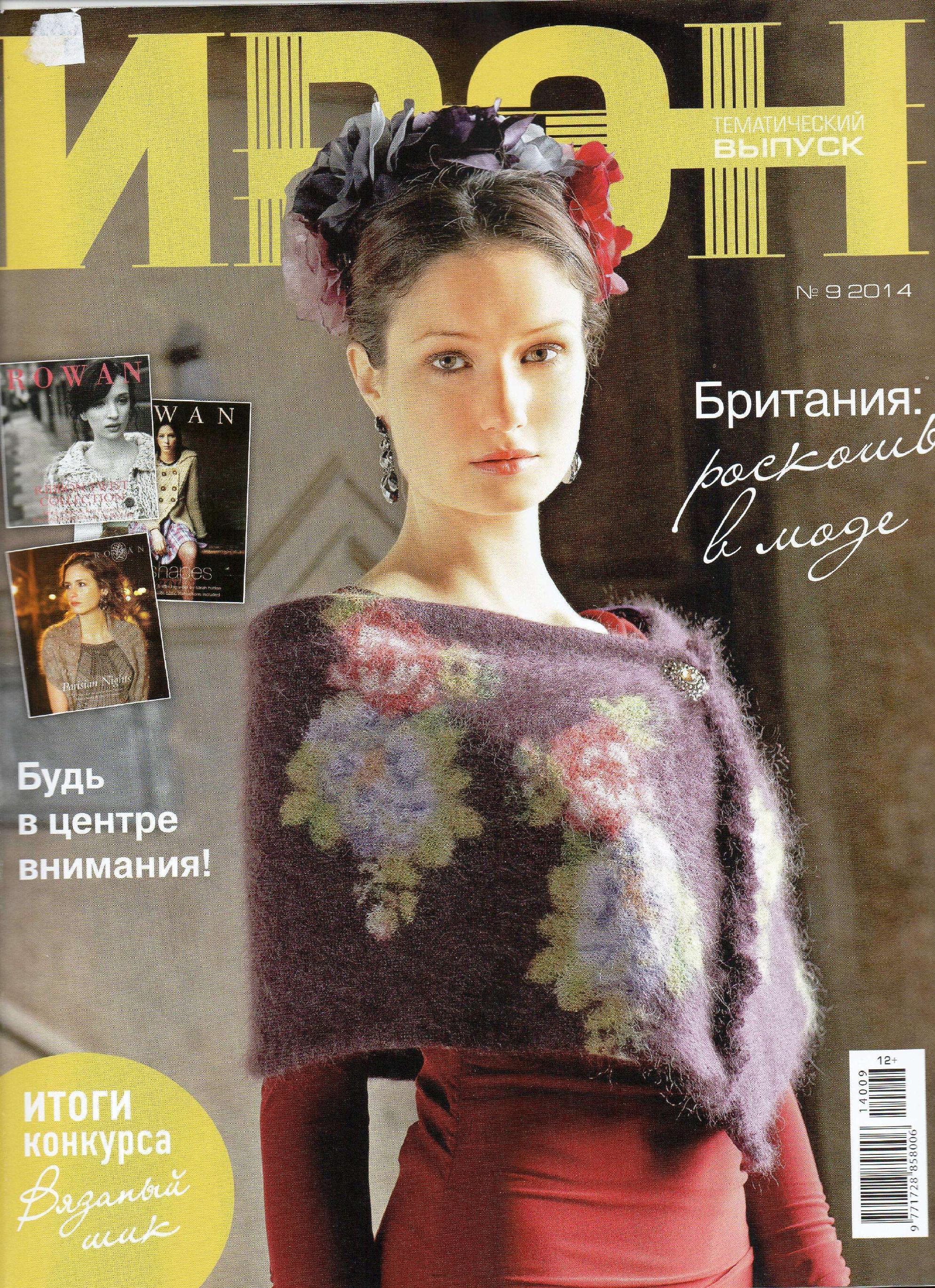 https://img-fotki.yandex.ru/get/17934/349197227.3/0_177cd4_28fdc41_orig