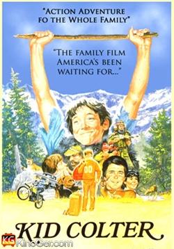 Gefährliche Ferien (1984)