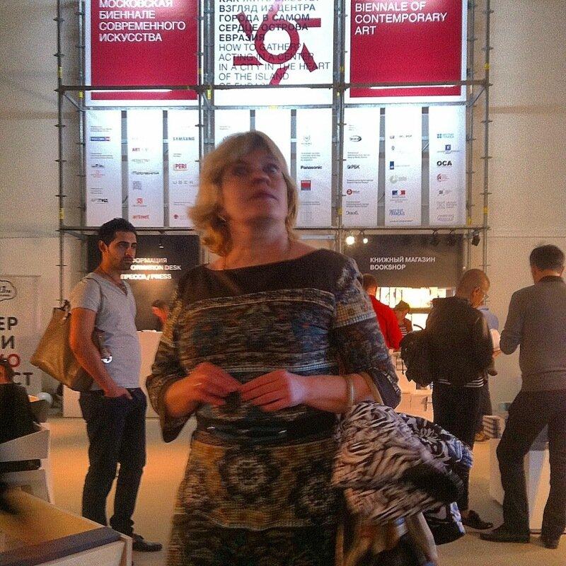 Шестая Московская международная биеннале современного искусства. ВДНХ