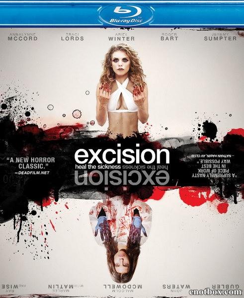 Обрезание / Экстирпация / Excision (2012/BDRip/HDRip)