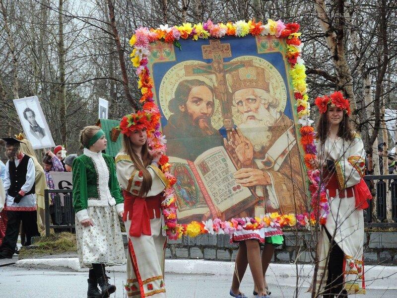 День славянской письменности и культуры-2015