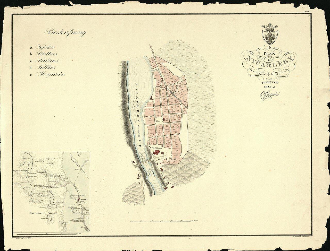Нюкарлебю.1841