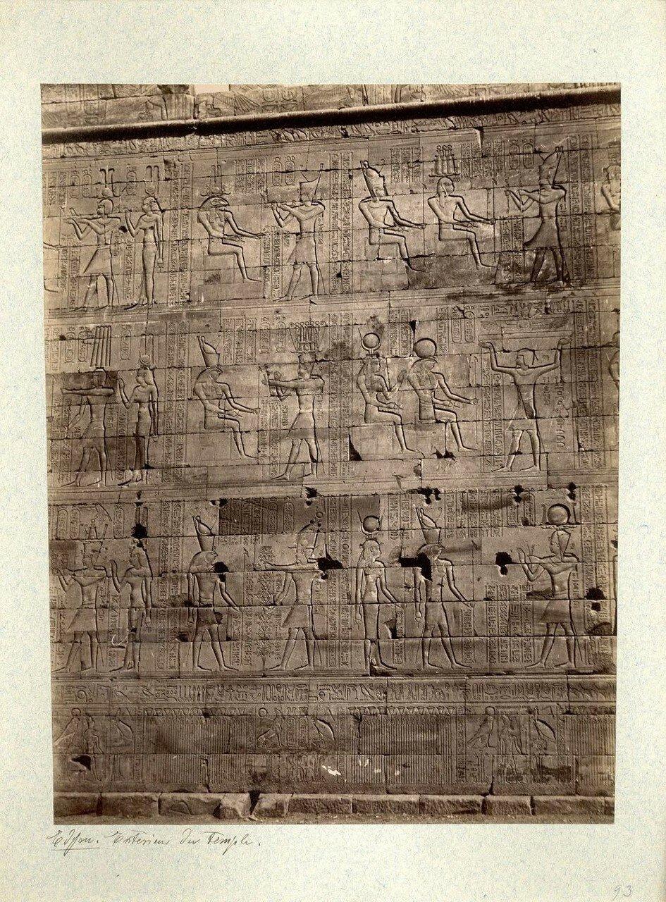 Эдфу. Интерьер Храма