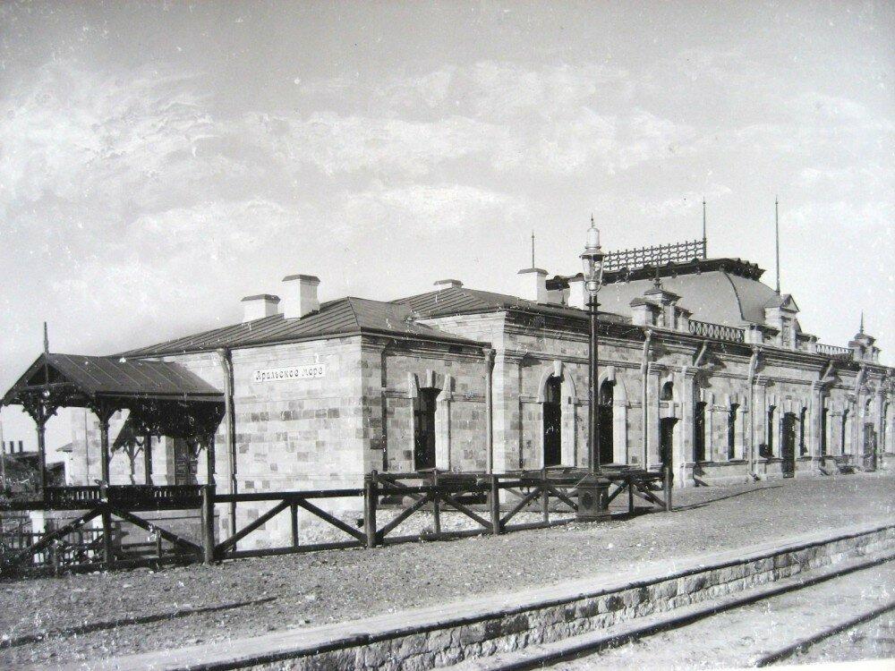 02. Пассажирское здание на станции Аральское Море