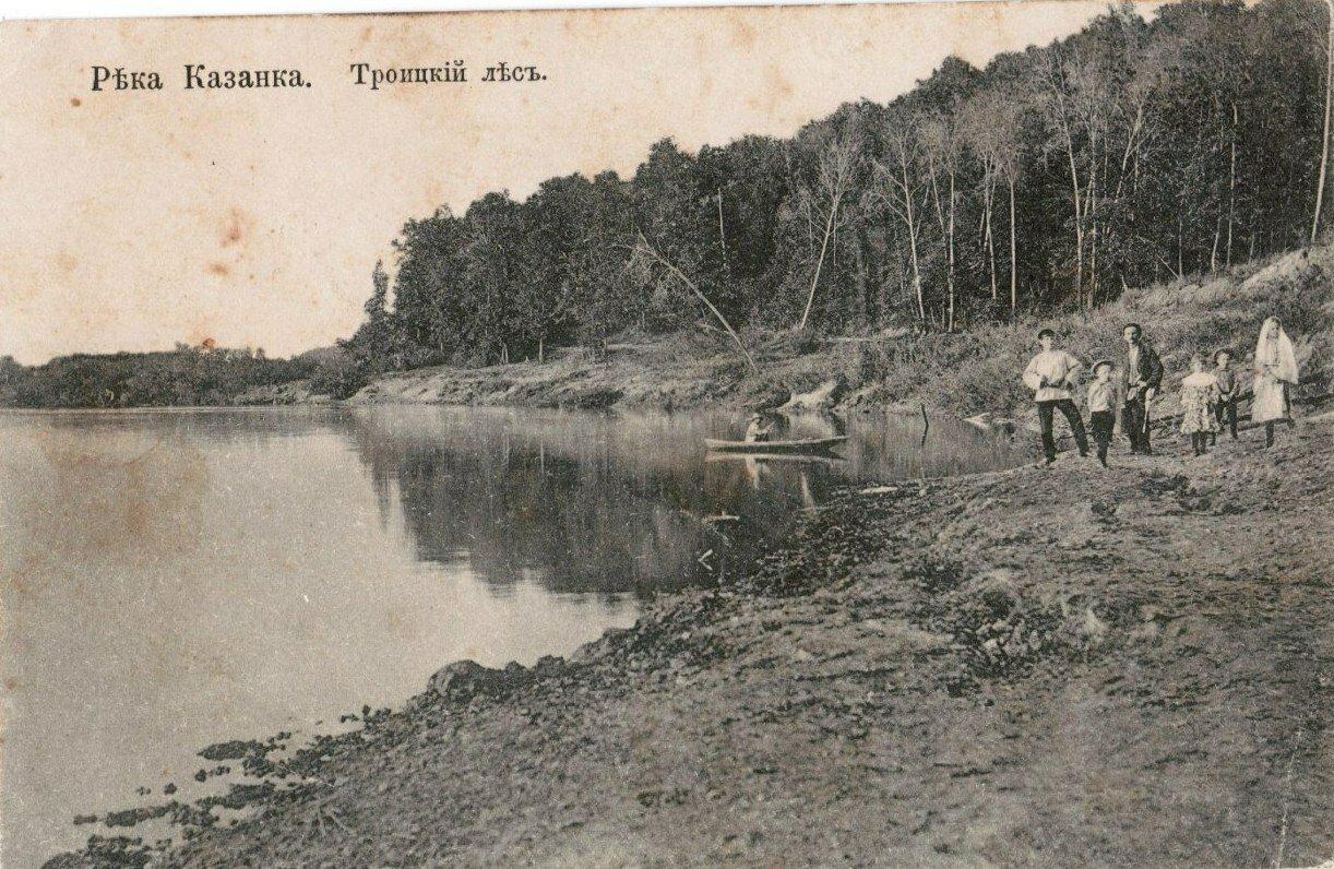 Река Казанка. Троицкий лес