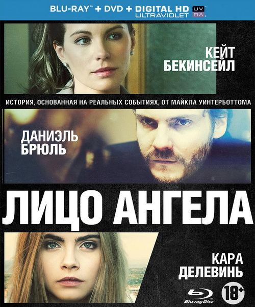 Лицо ангела / The Face of an Angel (2014/BDRip/HDRip)