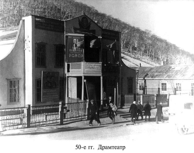 Petropav_1950s9.jpg