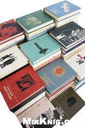 """Книга Серия """"Пламенные революционеры"""" (111 книг)"""