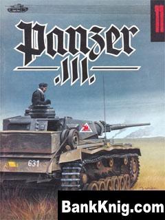 Книга Panzer III pdf