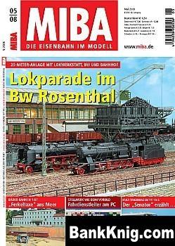 Журнал MIBA. Die Eisenbahn im Modell 2008 No 05 pdf (e-book) 17,7Мб