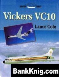 Книга Vickers VC10 pdf в rar 71,77Мб